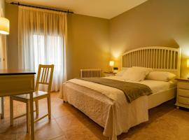 Hotel Alfonso IX, отель в городе Касерес