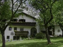 Hotel- Pension Oechsner, hotel near Rupertus Thermae, Bad Reichenhall