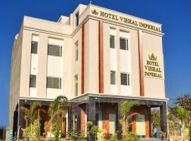Hotel Vishal Imperial, hotel in Rohtak