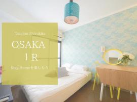 Exsaison Shirokita 106, hotel in Osaka