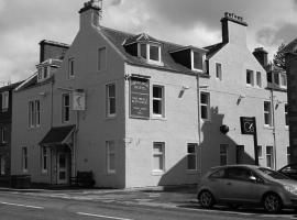 The Aberlour Hotel, hotel in Aberlour