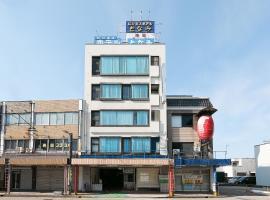 OYOホテル となみ、砺波市のホテル