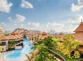 Anantara Residence The Palm, Free beach and pool access, hotel with jacuzzis in Dubai