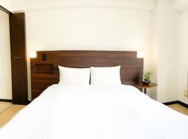 ヴィラコースト西町 - ゲストハウスイン沖縄、那覇市のアパートメント