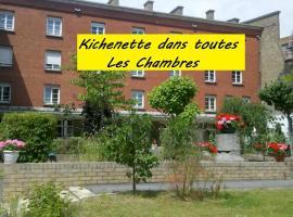 Hôtel Les Jardins Dunkerque centre, hotel dicht bij: Belfry of the Saint-Eloi's Church, Dunkerque, Duinkerke
