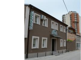Villa Botanika, apartment in Bitola
