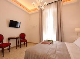 BARI TURISMO_2022_RECEPTION, hotel in Bari