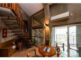 Designer's Hotel Nakadoma Inn - Vacation STAY 23223v, hotell sihtkohas Maeganeku huviväärsuse Moon Beach lähedal