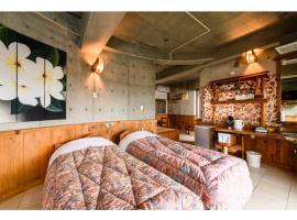 Designer's Hotel Nakadoma Inn - Vacation STAY 23246v, hotell sihtkohas Maeganeku huviväärsuse Moon Beach lähedal