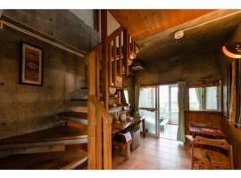 Designer's Hotel Nakadoma Inn - Vacation STAY 23224v, hotell sihtkohas Maeganeku huviväärsuse Moon Beach lähedal