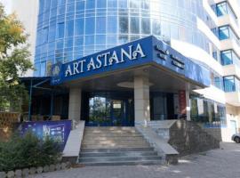 ArtAstana, hotel in Astana