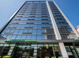 Wingate by Wyndham Long Island City, family hotel in Queens