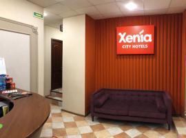 Xenia City Hotel Seligerskaya, hotel near Khimki Basketball Centre, Moscow
