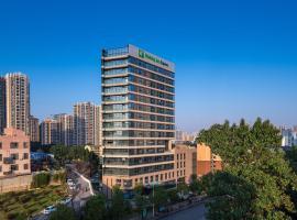 Holiday Inn Express Changsha Shifu, an IHG Hotel, отель в Чанше