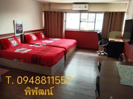 K.NAT Room service โรงแรมใกล้ อิมแพ็ค เมืองทองธานี ในนนทบุรี