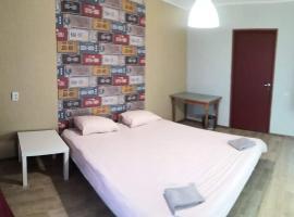 Azimut Inn, hotel in Kaliningrad