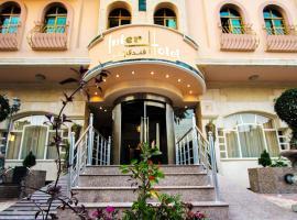 Inter Hotel, hotell i Bagdad
