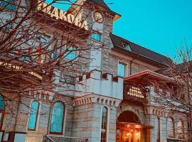 Pidkova, hotel in Rivne