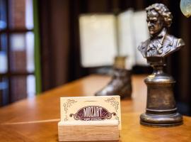 Арт-отель Моцарт, отель в Пензе