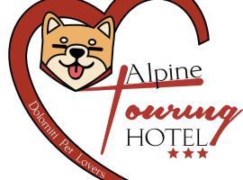 Alpine Touring Hotel-petfriendly, hotel in Pozza di Fassa