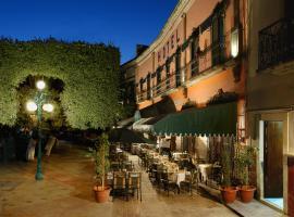 Posada Santa Fe, отель в городе Гуанахуато