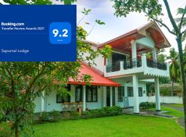 Sapumal Lodge