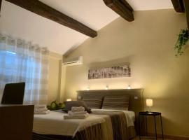 SMART HOTEL, отель в Ферраре