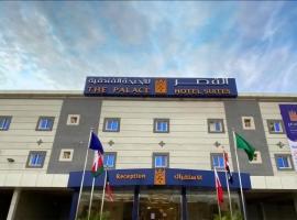 القصر للاجنحة الفندقية 3، فندق في خميس مشيط