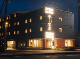 Hotel KAN-RAKU Fujisan Gotemba, hotel in Gotemba