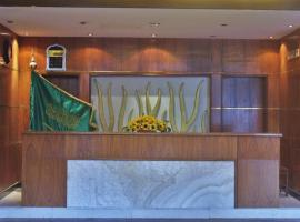 Hostra نسك منى, hotel in Mecca