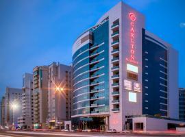 Carlton Al Barsha, hotel in Dubai