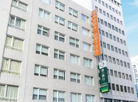 CityInn Hotel Taipei Station Branch III, hotel near Dihua Street, Taipei