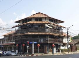 Velawarin Hotel, hotel in Ubon Ratchathani