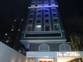 Hotel Cliffton, hotel near Bombay Exhibition Centre, Mumbai