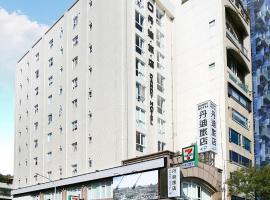 Dandy Hotel-Daan Park Branch, hotel v Taipeju