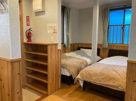 Churaumi Milky Wai - Vacation STAY 24471v、Jahanaのホテル