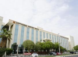 Copthorne Airport Hotel Dubai, hotel in Garhoud, Dubai