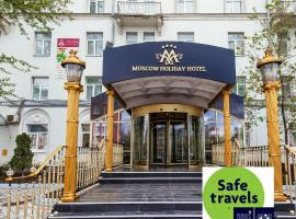 Moscow Holiday Hotel, hotel in Moscow