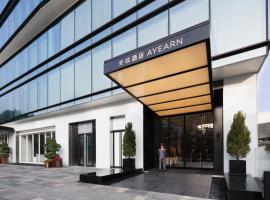 Shenzhen Ayearn Hotel, hotel in Nanshan, Shenzhen