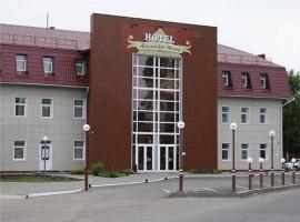 Отель Александр Хаус, отель в Барнауле