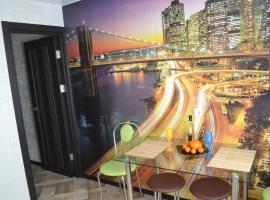 Apartment Brooklyn in Kamianets-Podilskyi, апартаменти у місті Кам'янець-Подільский