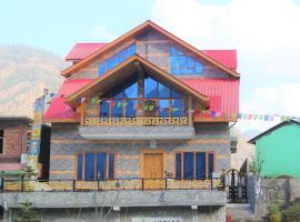 ama_home_stay, hotel near Kullu–Manali Airport - KUU,