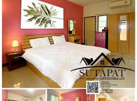 Sutapat Hotel โรงแรมในสกลนคร