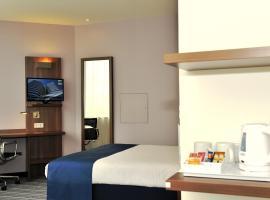 Holiday Inn Express The Hague - Parliament, an IHG Hotel, hôtel à La Haye