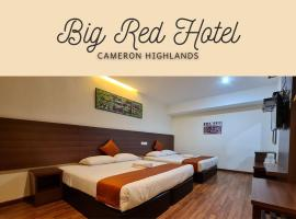 Big Red Hotel,金馬崙高原的飯店