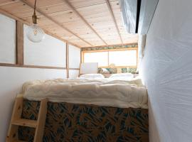 Guesthouse & Kitchen Hace - Vacation STAY 20767v, hotel in Iwaki