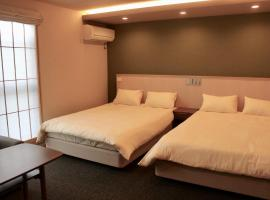 Gion Shirakawa - Vacation STAY 24783v, hotel near Kodai-ji Temple, Kyoto
