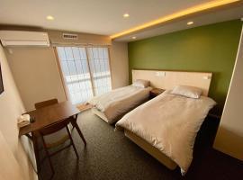 Gion Shirakawa - Vacation STAY 24771v, hotel near Kodai-ji Temple, Kyoto