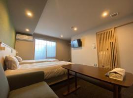 Gion Shirakawa - Vacation STAY 24774v, hotel near Kodai-ji Temple, Kyoto