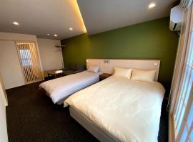 Gion Shirakawa - Vacation STAY 24778v, hotel near Kodai-ji Temple, Kyoto